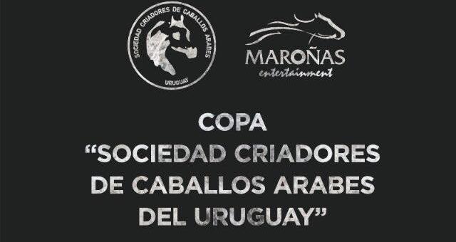 Copa SCCAU 2019 en el hipódromo de Maroñas